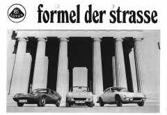 German Lotus Brochure