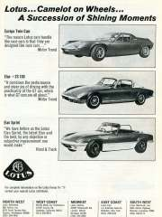 Lotus - Camelot on Wheels ad